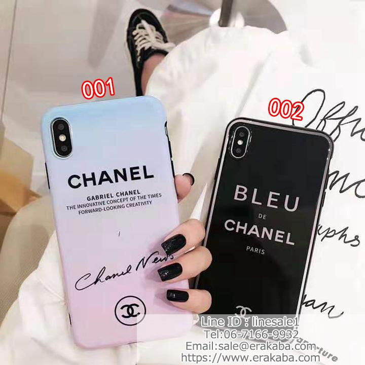 phone11pro max chanel case